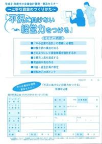Kaikei2_2