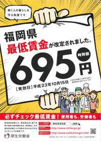 2011101211320100001
