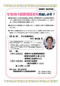 J_sougyou1