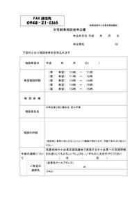 J_sougyou2